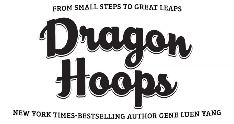 titletreatment_dragonhoops